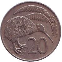Киви (птица). Монета 20 центов. 1972 год, Новая Зеландия. Из обращения.