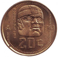 Ольмекская культура. Монета 20 сентаво. 1983 год, Мексика. aUNC.