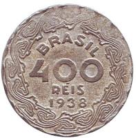 Жетулиу Дорнелис Варгас. Монета 400 рейсов. 1938 год, Бразилия.