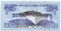 Дворец Симтокха-Дзонг. Банкнота 1 нгултрум. 2013 год, Бутан.