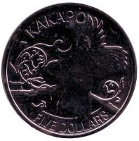 Попугай Какапо. Монета 5 долларов. 2009 год, Новая Зеландия.