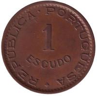 Монета 1 эскудо. 1972 год, Ангола в составе Португалии.