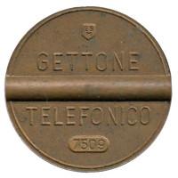 Телефонный жетон. 7509. Италия. 1975 год. (Отметка: ESM)