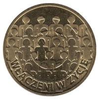 50-летие Польского общества помощи умственно отсталым. Монета 2 злотых, 2013 год, Польша.