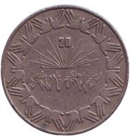 20 лет Независимости. Монета 1 динар. 1983 год, Алжир.