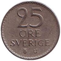 Монета 25 эре. 1966 год, Швеция.