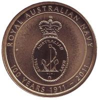 100 лет Королевскому ВМФ Австралии. Монета 1 доллар. 2011 год, Австралия.