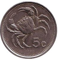 Краб. Монета 5 центов. 1986 год. Мальта.