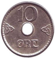 Монета 10 эре. 1951 год, Норвегия.