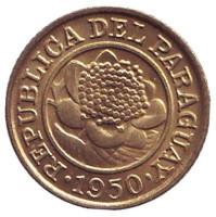 Цветок. Монета 1 сентимо. 1950 год, Парагвай. Из обращения.