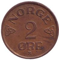 Монета 2 эре. 1956 год, Норвегия.