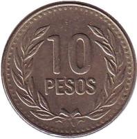 Монета 10 песо, 1992 год, Колумбия.