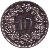Монета 10 раппенов. 2011 год, Швейцария.