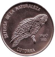 Попугай. Природный заповедник. Монета 1 песо, 1985 год, Куба.