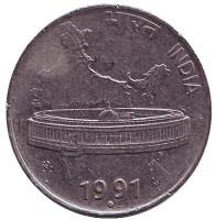 """Здание Парламента на фоне карты Индии. Монета 50 пайсов. 1991 год, Индия. (""""°"""" - Ноида)"""