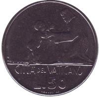 Монета 50 лир. 1978 год, Ватикан.