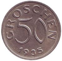 Монета 50 грошей. 1935 год, Австрия.
