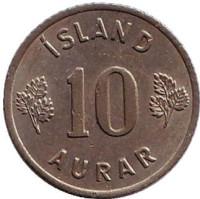 Монета 10 аураров. 1963 год, Исландия.