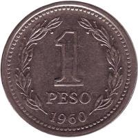 Монета 1 песо. 1960 год, Аргентина.
