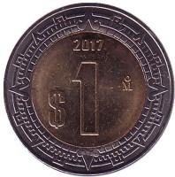 Монета 1 песо. 2017 год, Мексика. UNC.