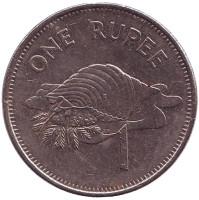 Тритонов рог (Харония Тритон). Монета 1 рупия. 2007 год, Сейшельские острова. Из обращения.