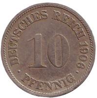 Монета 10 пфеннигов. 1906 год (F), Германская империя.