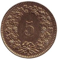 Монета 5 раппенов. 1999 год, Швейцария.