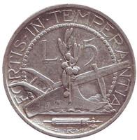Монета 5 лир. 1935 год, Сан-Марино.