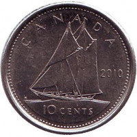 Парусник. Монета 10 центов. 2010 год, Канада.