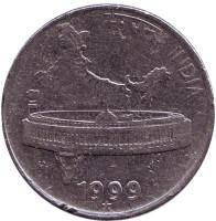 "Здание Парламента на фоне карты Индии. Монета 50 пайсов. 1999 год, Индия. (""*"" - Хайдарабад)."