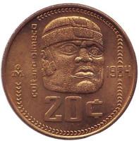Ольмекская культура. Монета 20 сентаво. 1984 год, Мексика. aUNC.