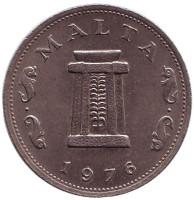 Ритуальный алтарь в храме Хагар Ким. Монета 5 центов. 1976 год. Мальта.