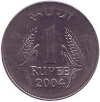"""Монета 1 рупия. 2004 год, Индия. (""""°"""" - Ноида)"""