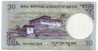 Монастырь Ринпунг-дзонг. Банкнота 10 нгултрумов. 2013 год, Бутан.