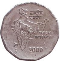 """Национальное объединение. Монета 2 рупии. 2000 год, Индия. (""""♦"""" - Бомбей)"""
