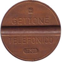 Телефонный жетон. 7509. Италия. 1975 год. (Отметка: IPM)