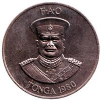 ФАО. Управление морскими ресурсами. Горбатый кит. Монета 2 паанга. 1980 год, Тонга.