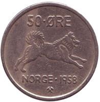 Собака. Монета 50 эре. 1958 год, Норвегия.