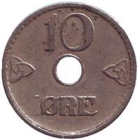 Монета 10 эре. 1926 год, Норвегия.