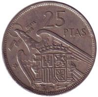 Монета 25 песет. 1972 год, Испания.