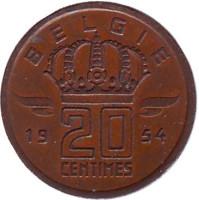 20 сантимов. 1954 год, Бельгия. (Belgie)