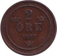 Монета 2 эре. 1897 год, Швеция.
