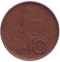 Брно. Монета 10 крон. 1996 год, Чехия.