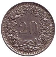 Монета 20 раппенов. 1954 год, Швейцария.