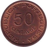 Монета 50 сентаво. 1970 год, Португальский Тимор.