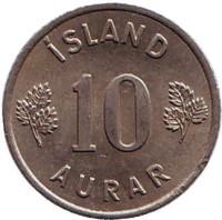 Монета 10 аураров. 1965 год, Исландия.