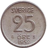 Монета 25 эре. 1952 год, Швеция.
