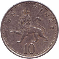 Лев. Монета 10 пенсов. 1995 год, Великобритания.