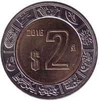 Монета 2 песо. 2016 год, Мексика. UNC.