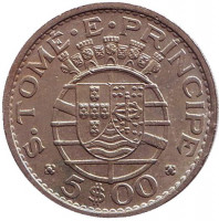 Монета 5 эскудо. 1971 год, Республика Сан-Томе и Принсипи в составе Португалии.
